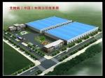 艾格瑞中国有限公司