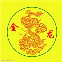 广州市金龙化学添加剂有限公司