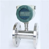 供应LWGY-32N05WSNN液体涡轮流量计