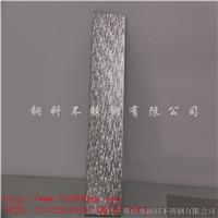 供应不锈钢马赛克板/不锈钢马赛克板销售