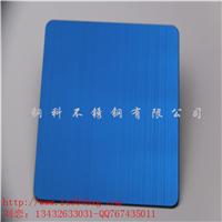 供应彩色不锈钢装饰板/不锈钢板生产厂家