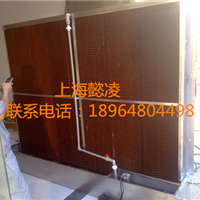水湿膜湿帘价格-湿膜加湿器厂家-湿膜材料