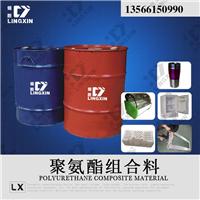 供应保温原料国产MR200