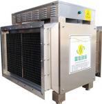 供应有机废气处理设备
