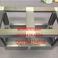乐清瓷砖橱柜铝材,东阳铝合金橱柜铝材