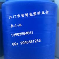 供应广东省江门哪里有PE水箱储罐卖/PE水桶