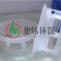 供应聚丙烯阶梯环