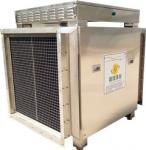 深圳市晶灿环保设备有限公司|废气处理设备