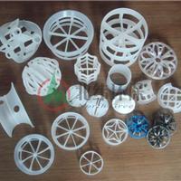 供应塑料网笼球