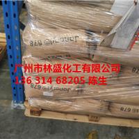 巴斯夫Joncryl-678丙烯酸固体树脂