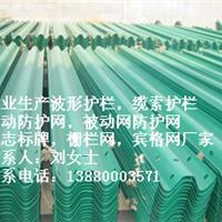 供应西藏波形护栏西南最大的护栏供应厂家