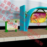 安徽亿龙宣传栏制造商