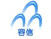 广州容信塑胶制品有限公司