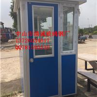 厂家批发梅州工地保安亭清远小区值班岗亭