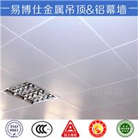 医院铝扣板吊顶材料抗菌铝天花板
