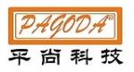 东莞市平尚电子科技有限公司