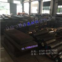 供应渗碳零件专用20CRMnTi圆钢 东莞