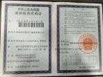 深圳市静音王建材有限公司