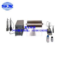 供应S8015X 卤酸气体释出测定装置  厂家