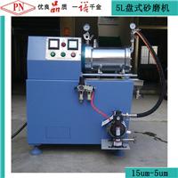 供应PY-5卧式砂磨机