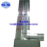 供应S8017X 风能电缆低温扭转试验机