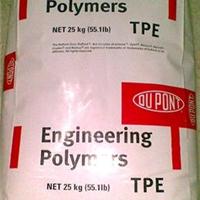 美国杜邦TPE 8238高性能级上海浙江代理报价