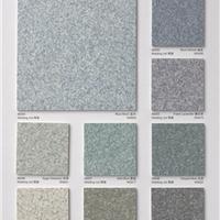 福建塑胶地板阿姆斯壮宝石龙地板