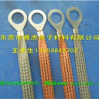 托盘式电缆桥架 静电释放 铜接地线