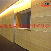 高档娱乐休闲场所装饰材料木纹氟碳铝蜂窝板