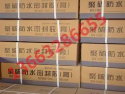 厂家销售双组份聚硫密封胶