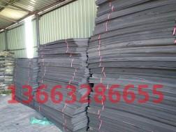 厂家生产供应聚乙烯闭孔泡沫板