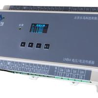 消防设备电源监控电压电流传感器 乐鸟LM8M