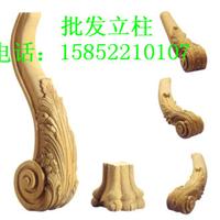 江苏乐家木业有限公司