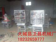 大城县卫昌机械厂