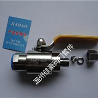 精品QG.QY1-64P/25P/16P不锈钢气源球阀