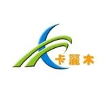 浙江卡丽特建材科技有限公司