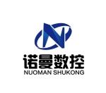 南京诺曼数控机械有限公司