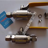 精品QG.Y1-64P/25P/16P双卡套式气源球阀