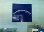 中山市帮妻帮电器有限公司
