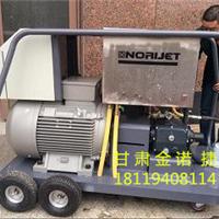 供应银川电厂凝汽器高压清洗机