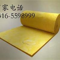 批发:河北省玻璃丝棉【专业】生产厂家、、