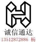 天津诚信达钢铁贸易有限公司