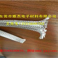 供应10MM不锈钢编织带、抗腐蚀接地线供应