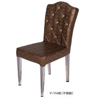 北京餐桌椅价格  北京餐桌椅生产厂家