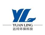 重庆远铃环保科技有限公司