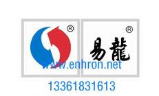 易龙空调分公司-上海雨瑞机电设备有限公司
