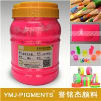 供应工艺品专用荧光粉荧光颜料荧光桃红