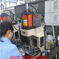供应帕尔菲特汽车零部件压装机ZY-3T