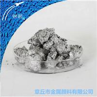 供应箭色母料铝银浆 闪光铝银浆 铝粉浆