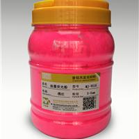 供应各种颜色注塑专用荧光粉,印刷荧光粉